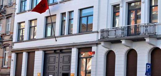 فضيحة أخلاقية بسفارة المغرب ببروكسل تصل الى المحاكم البلجيكية