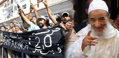 جماعة العدل والإحسان تعلن انسحابها من حركة 20 فبراير