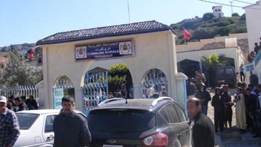 أعضاء بالمجلس الجماعي لتركوت يقدمون إستقالتهم لرئيس الجماعة