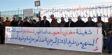 شغيلة مخازن الحبوب بميناء الناظور تحتج بإضراب عام على مطالبها الإجتماعية