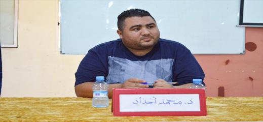 الصحافي محمد أحداد بالناظور لتوقيع كتابه يد في الماء ويد في النار