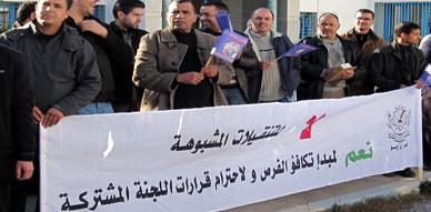 النقابة الوطنية للتعليم تنظم وقفة احتجاجية أمام مقر النيابة الإقليمية بالناظور