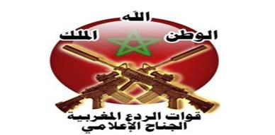 أقوى رد مغربي بطريقة شوالي على قطر