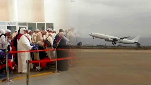 حجاج إقليمي الناظور والدريوش يغادرون المطار الدولي بالعروي صوب الديار المقدسة لأداء مناسك الحج