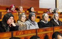 الحضور الكثيف لنائبات محجبات يثير الاهتمام في البرلمان المغربي