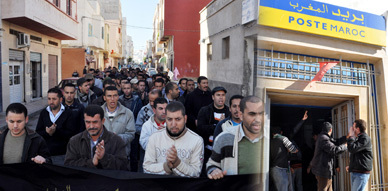 أسبوع غضب المعطلين بالناظور يستهدف بريد المغرب والخزينة العامة ومديرية الضرائب