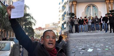 فروع الريف للجمعية الوطنية لحملة الشهادات المعطلين بالمغرب تقرر تنفيذ مسيرة اللجوء الإجتماعي نحو مدينة مليلية الجمعة المقبل