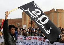 لأول مرة يساريون يقودون مسيرات حركة 20 فبراير بالمغرب
