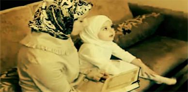 إسماعيل بلعوش في كليب إنشادي جديد حول تربية الأبناء