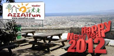 """المركب السياحي """"أزايفون"""" ينظم عروض فنية وبهلوانية وترفيهية بمناسبة حلول رأس السنة الجديدة"""