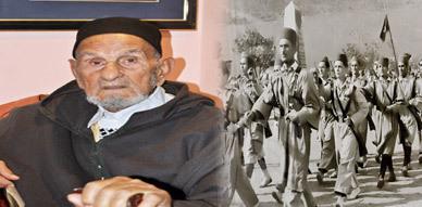 """جمعية التواصل بحي أولاد ابراهيم تحتفي بالمقاوم """"بولحنا حدو"""" في حفل تكريم بهيج"""