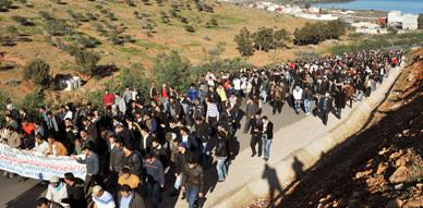 مسيرة اللجوء الإجتماعي وسط إستنفار أمني
