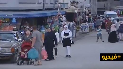 روبرتاج من الدريوش.. مساهمة الجالية المغربية المقيمة بالخارج في إنعاش القطاع السياحي والتجاري