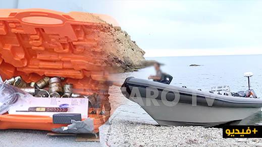 شاهدوا بالفيديو.. توقيف 4 أشخاص وحجز قارب من فانطوم بسواحل الشمال