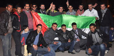 ساكنة العروي تتضامن مع الشعب الفلسطيني في وقفة احتجاجية تندد بالعدوان الصهيوني