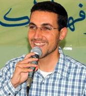 إحياء الذكرى المائوية لاستشهاد الشريف محمد أمزيان