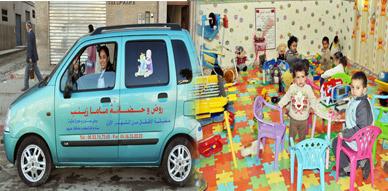 """فضاء """"ماما زينب"""" لحضانة الأطفال.. يقتني سيارة لنقل الأطفال إلى ذويهم"""