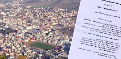 جمعيات المجتمع المدني بازغنغان تطالب وزير الداخلية باعتماد نمط الاقتراع اللائحي ببلدية ازغنغان