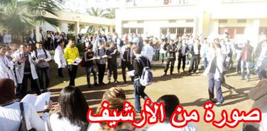 أساتذة ثانوية محمد الخامس بالناظور يحتجون على الاعتداءات التي تستهدف زميلاتهم من طرف أشخاص مجهولين