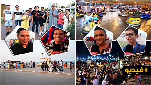 شاهدوا ربورتاجا مصورا عن أجواء عيد الأضحى المبارك وسط مدينة الناظور