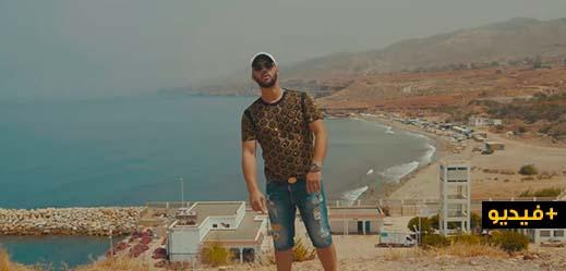 سيدي حساين فيديو كليب جديد للفنان رشيد اناس