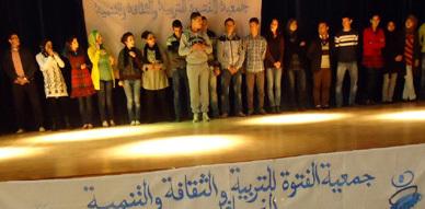 """جمعية الفتوة تنظم دورة تكوينية في تقنيات المسرح تحت شعار """"الفن لبنة أساسية في بناء القيم"""""""