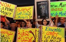 حقوقيون يدعون الحكومة المغربية الى إلغاء عقوبة الإعدام