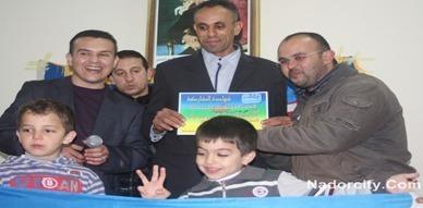 اتحاد الجمعيات بسلوان يحيي حفل حلول السنة الأمازيغية الجديدة وسط مساعي لإقرار 13 يناير يوم عطلة بالمغرب