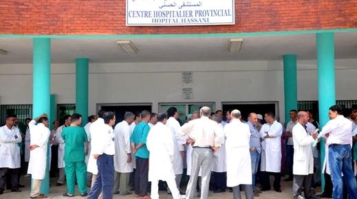 في خطوة تصعيدية جديدة ضد وزارة الصحة.. أطباء القطاع العام يشلون حركة المستشفيات لمدة يومين