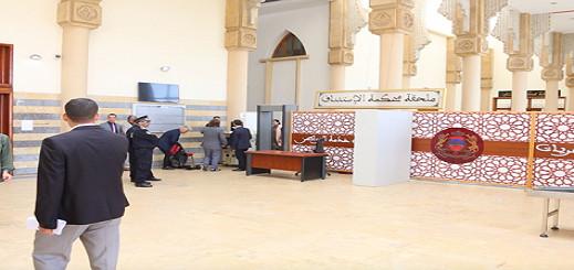 أدانته محكمة الإرهاب بسنتين.. خياط يتعرف على داعشية من أحفير كانت تبحث عن محرم للقتال في سوريا