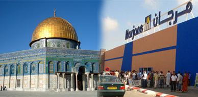 مرجان الناظور الثاني وطنيا على مستوى جمع التبرعات لبيت مال القدس الشريف