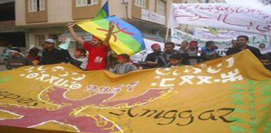 فعاليات أمازيغية تدعو بنكيران إلى إقرار فاتح السنة الأمازيغية عيدا وطنيا