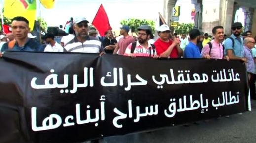 """جمعية ثافرا للوفاء والتضامن لعائلات معتقلي """"حراك الريف"""" تصدر بيانا استنكاريا"""