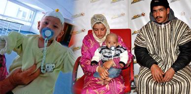 أسرة الطفل أمين الذي يعاني من داء السرطان تتوجه بندائها الإنساني إلى المحسنين والمؤسسات الإجتماعية المعنية