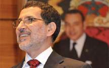 أمير قطر يستقبل بتونس السيد سعد الدين العثماني