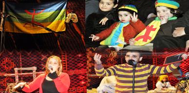 جمعية أمزيان تحتفل بأسكاس أمينو 2962 وتكرم الحقوقي فيصل أوسار والمخرج محمد أمين العمرواي