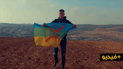 ريف دراكون يغني لمعتقلي حراك الريف في رسالة الحرية