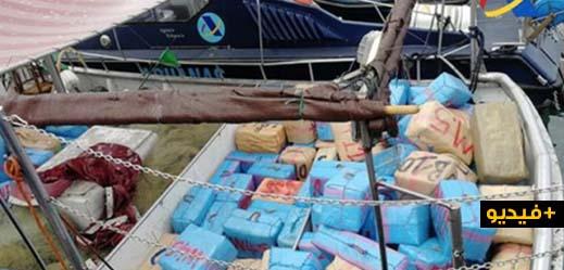 شاهدوا بالفيديو.. توقيف قارب صيد محمل بأكثر من ثلاثة أطنان ونصف من بالات الحشيش