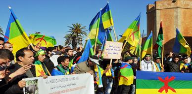 الأمازيغ في مسيرة حاشدة بالرباط لإقرار المساواة ورفع التهميش