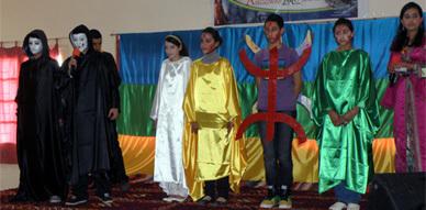 جمعية أفولاي للثقافة والتنمية بأركمان تحتفل بالسنة الأمازيغية الجديدة 2962