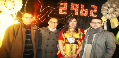 """نجاح متميز لأمسية جمعية """"إحنجان نوزغنغان"""" على هامش الاحتفال برأس السنة الأمازيغية 2962"""