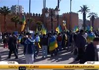 مسيرة الحركة الأمازيغية بالرباط على قناة تمازيغت