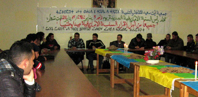 """جمعية آيت سعيد تخلد رأس السنة الأمازيغية تحت شعار """"جميعا من أجل إقرار السنة الأمازيغية عيدا وطنيا"""""""