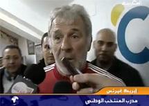 المغرب يفوز على غراشوبرز وديا