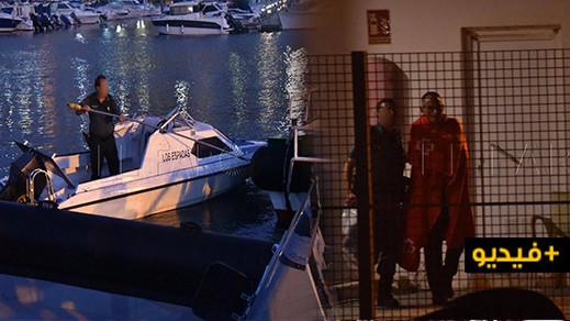 شاهدوا بالفيديو..  إحباط محاولة للهجرة السرية قام بها 5 مغاربة على متن قارب ترفيهي