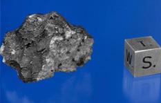 المريخ يرمي المغرب بحجر نادر أغلى من الذهب