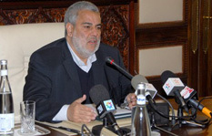 الحكومة المغربية الجديدة تصادق على برنامج عملها