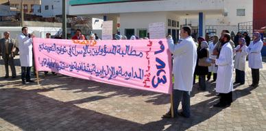 وقفة احتجاجية داخل المستشفى الحسني بالناظور للمطالبة بمجموعة من الحقوق
