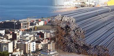 مهنيو صناعة مواد البناء يناقشون بالناظور آفاق القطاع