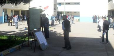 انطلاق اليوم الأول من امتحان الموحد المحلي بثانوية مقدم بوزيان بأركمان